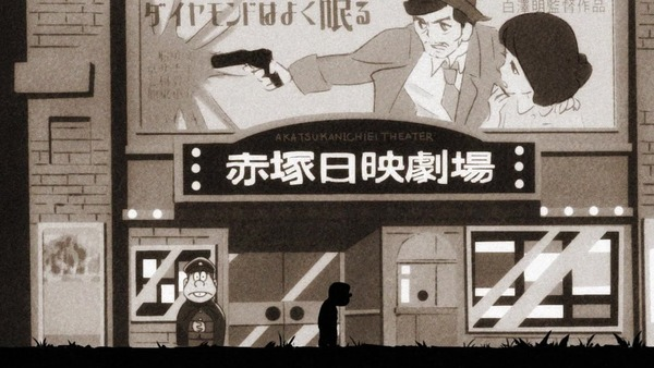 「おそ松さん」2期 4話 (45)