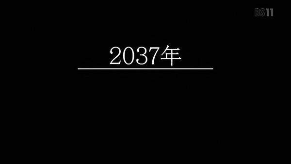 「ダーリン・イン・ザ・フランキス」19話感想 (23)