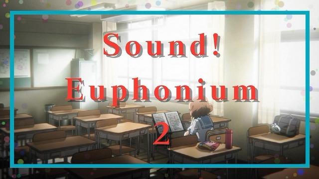 「響け!ユーフォニアム2」 (62)