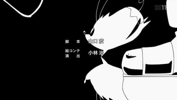「天元突破グレンラガン」4話 (56)