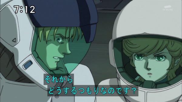 「機動戦士ガンダム UC」14話 (18)