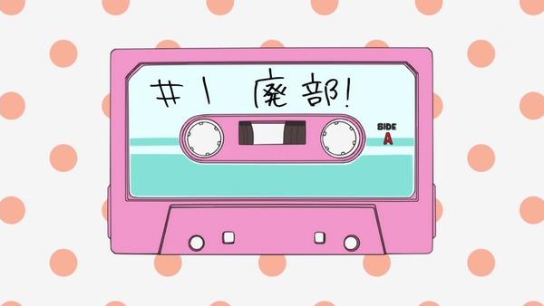 「けいおん!」1話感想 (25)