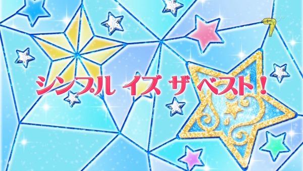 「アイカツスターズ!」7話感想 (7)