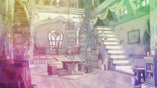 「プリンセスコネクト!ReDive」第6話感想 画像 (131)