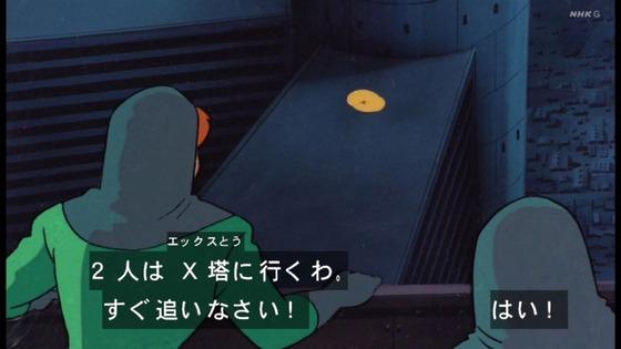「未来少年コナン」第6話感想 (35)