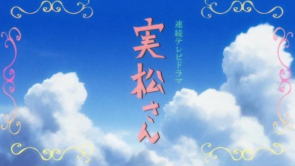 「おそ松さん」2期 14話 (2)