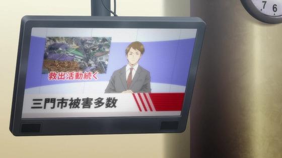 「ワールドトリガー」2期 7話感想  (136)