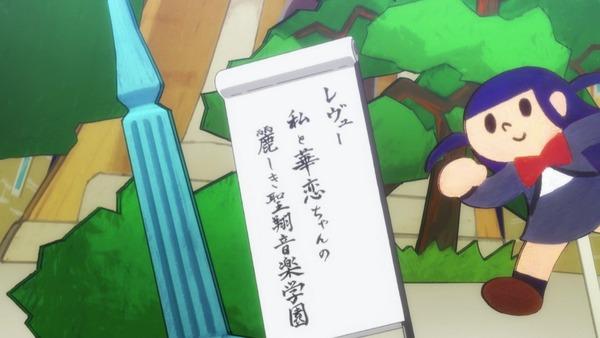 「少女☆歌劇 レヴュースタァライト」5話感想 (50)