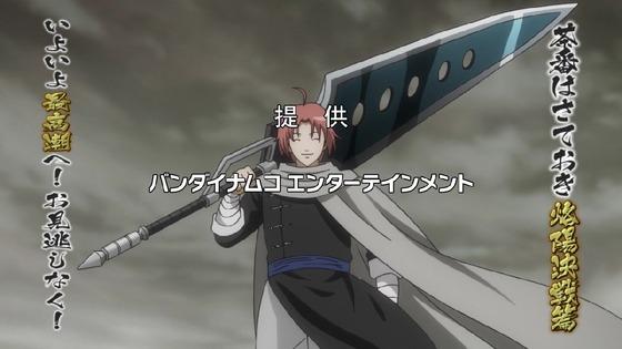 「銀魂」322話 (54)
