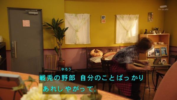 「仮面ライダービルド」5話 (23)