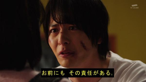 「仮面ライダービルド」22話 (24)
