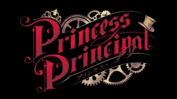 「プリンセス・プリンシパル」 (6)