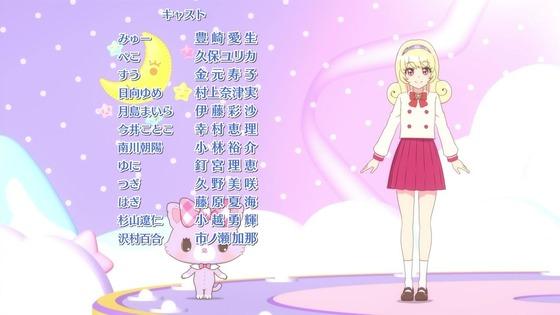 「ミュークルドリーミー」第7話感想  (54)
