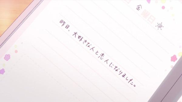 プラスティック・メモリーズ (4)
