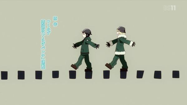 「少女終末旅行」7話 (3)