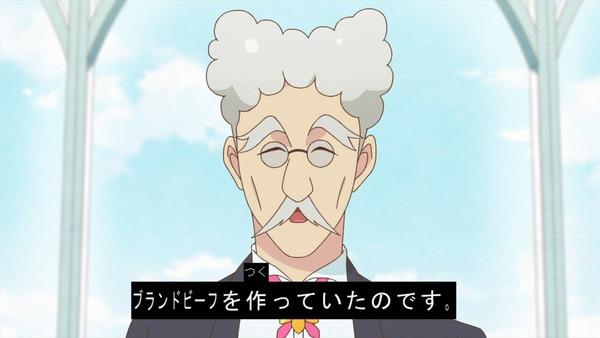 「アイカツスターズ!」第97話 (62)