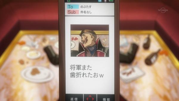 銀魂 (35)