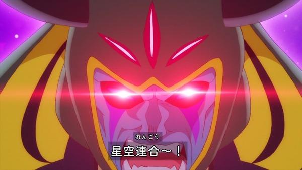 「スター☆トゥインクルプリキュア」46話感想 画像 (21)