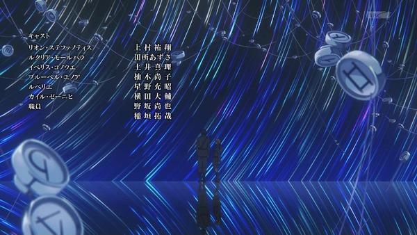 「ヴァイオレット・エヴァーガーデン」6話 (58)