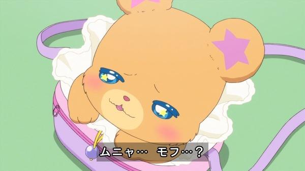 「魔法つかいプリキュア!」第8話 (3)