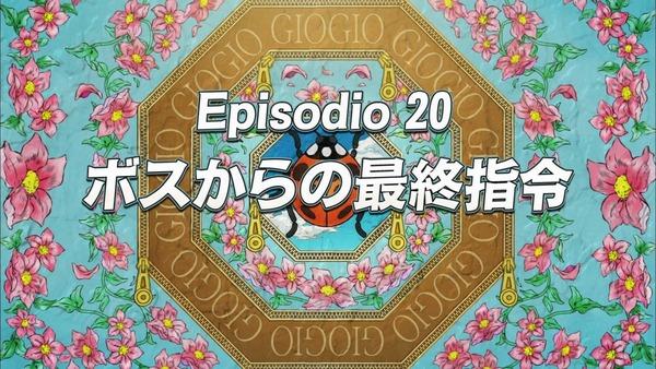 「ジョジョの奇妙な冒険 5部」19話感想 (87)