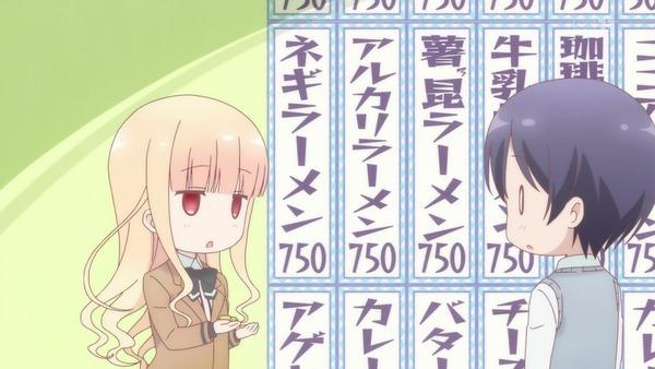 「ラーメン大好き小泉さん」10話 (14)