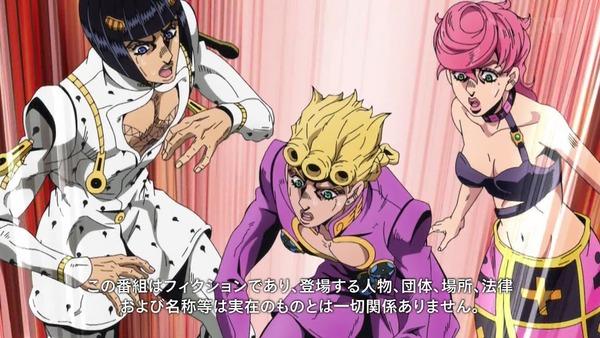 「ジョジョの奇妙な冒険 5部」29話感想 (9)