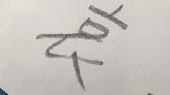 「氷菓」第21話感想 (53)