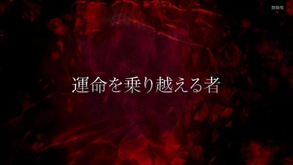 ジョジョ「ジョジョの奇妙な冒険 5部」38話感想 (5)