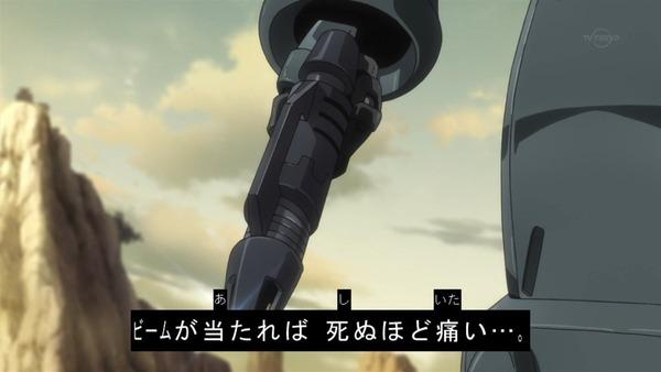 「ガンダムビルドダイバーズ」4話感想 (44)