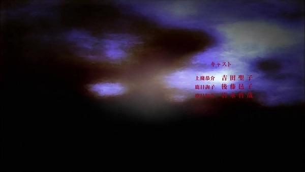 「まどか☆マギカ」3話感想 (185)