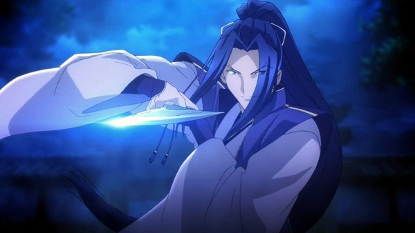 Fate (16)