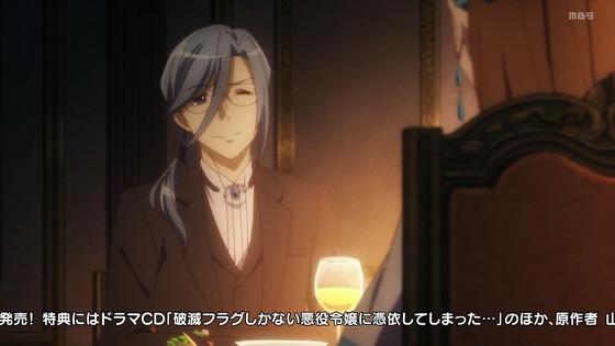 「はめふらX」2期 4話感想 (65)