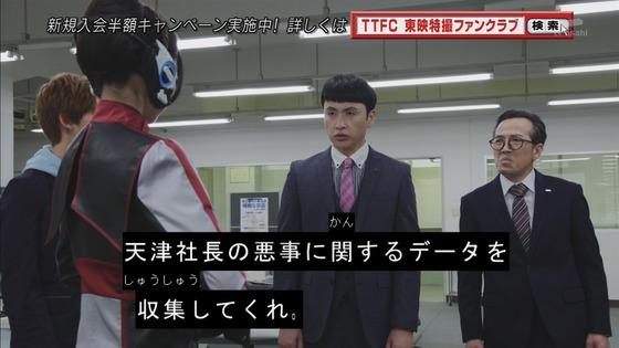 「仮面ライダーゼロワン」第37話感想  (8)