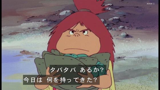 「未来少年コナン」第3話感想 画像 (72)