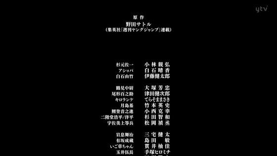 「ゴールデンカムイ」27話(3期 3話)感想  (124)