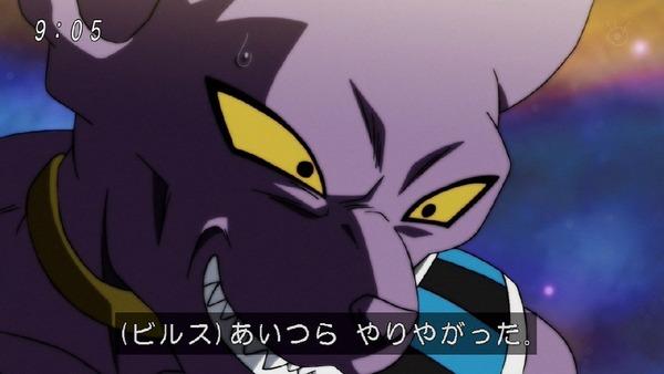「ドラゴンボール超」131話 (13)