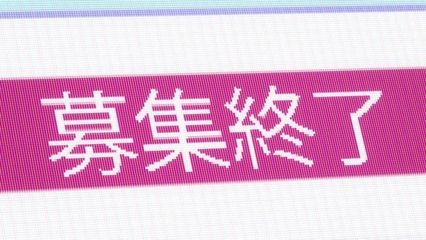 「ラブライブ! サンシャイン!!」2期 7話 (36)