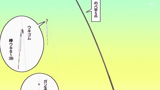 「放課後ていぼう日誌」第10話感想 画像  (12)