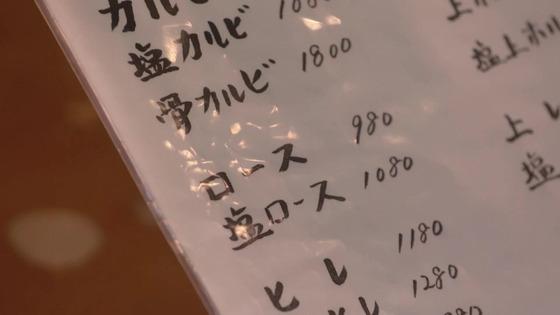 「孤独のグルメ」2020大晦日スペシャル感想 (155)