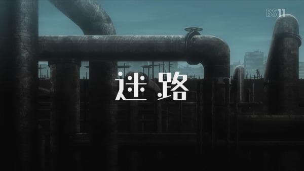 「少女終末旅行」7話 (4)