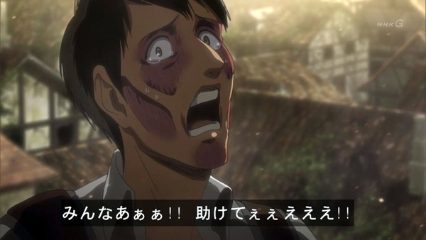 「進撃の巨人」55話感想 (94)