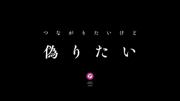「さらざんまい」1話感想 (80)