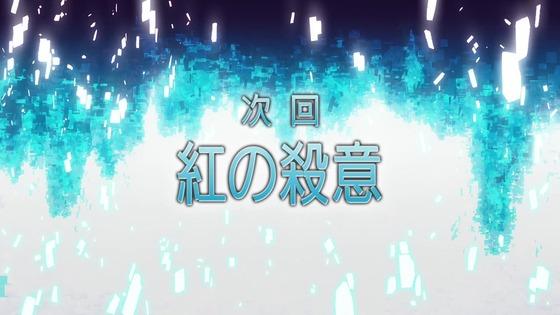 「SAO ソードアート・オンライン」9話感想 (156)