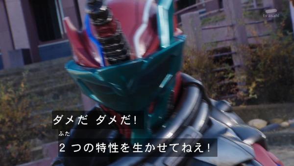 「仮面ライダービルド」21話 (50)