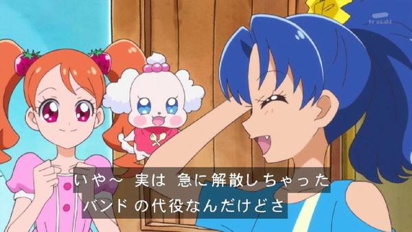 「キラキラ☆プリキュアアラモード」27話 (9)