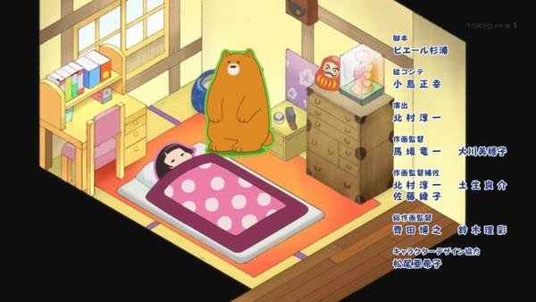 「くまみこ」9話感想 (28)
