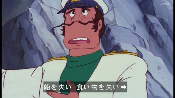 「未来少年コナン」第19話感想 画像  (71)