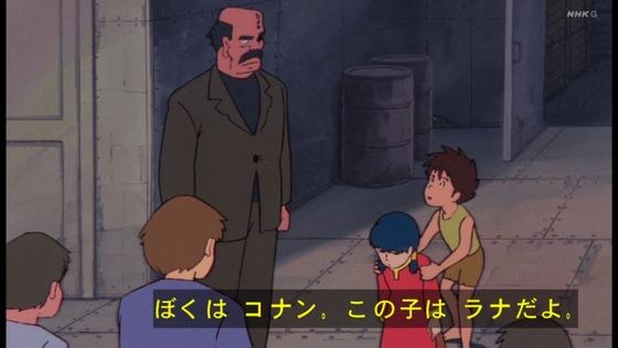 「未来少年コナン」第9話感想 (37)