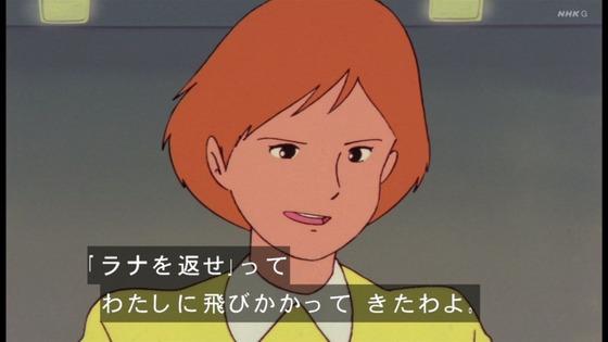 「未来少年コナン」第5話感想 (72)